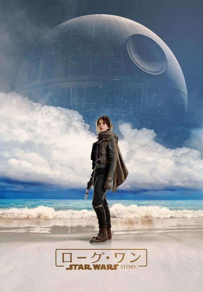 New Rogue One: A Star Wars Story Poster Revealed 3