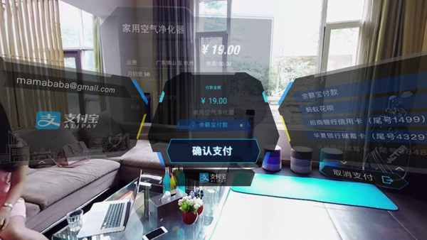 Chinese e-commerce giant @AlibabaGroup develops #VR payment technology for #Alipay