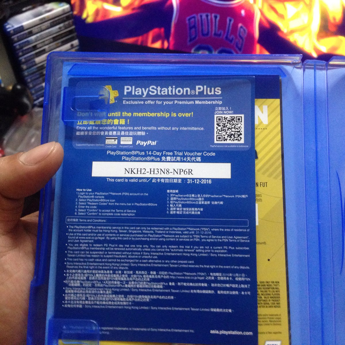 Playstation 3 Gift Codes Gift Ftempo