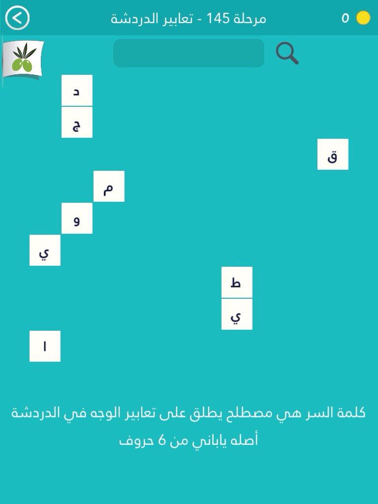 ريماس الشهري At N5ncustdxrjdf5q Twitter