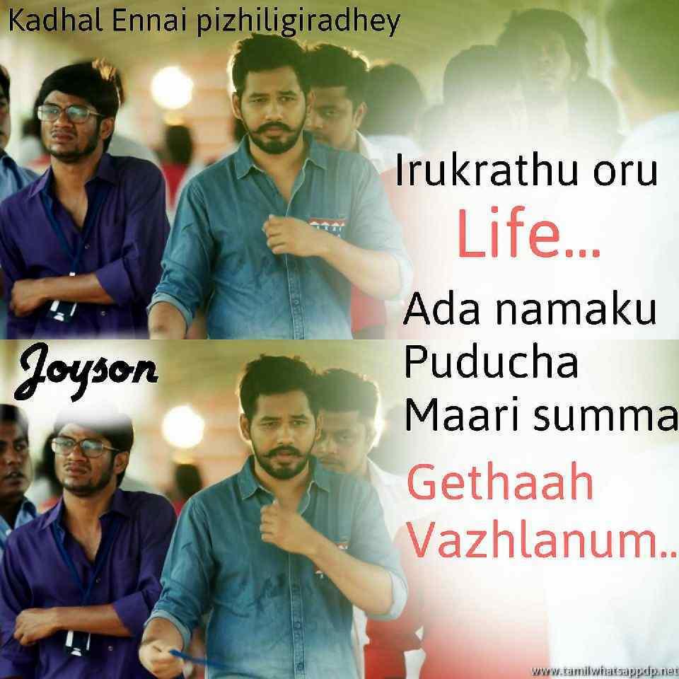 Feeling Tamil Love Kavithai Nazriya Images