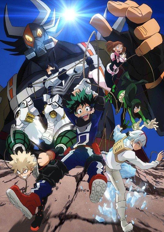 """Quà tặng đặc biệt khi mua Manga """"My Hero Academia"""" Vol 13"""