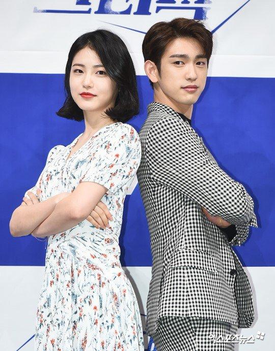 Image result for jinyoung shin yeeun site:twitter.com