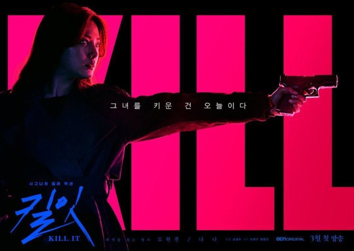 Image result for nana kill it site:twitter.com