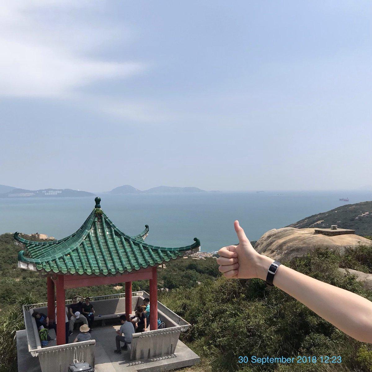 Climb from Tung O village to view South China sea from Lamma island