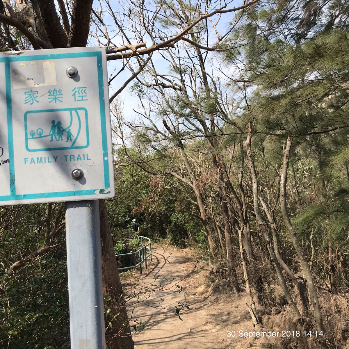 Family trail for the length of Lamma island: well maintained, clean, & heavily used