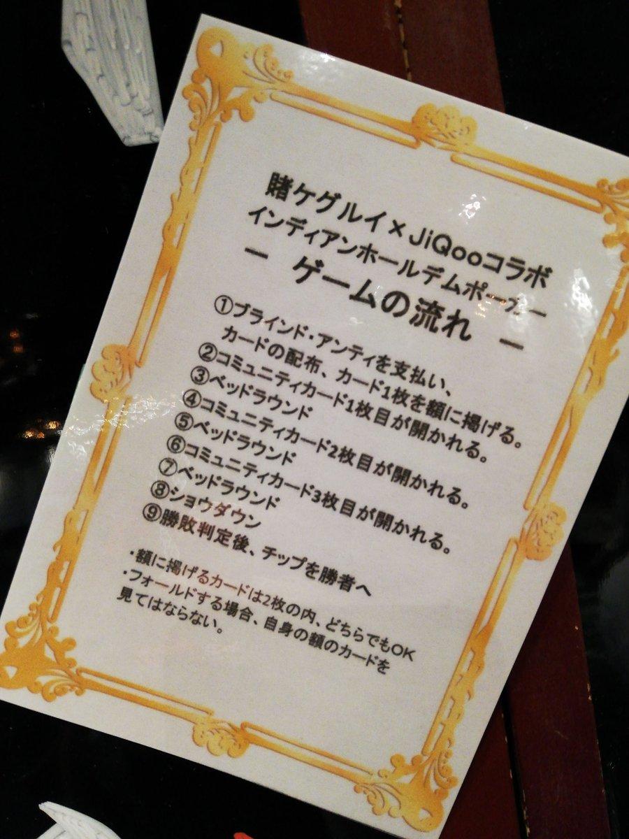 test ツイッターメディア - バイト先のカジノが賭ケグルイとコラボするってよ!キャラドリンクもあるよ!!! 28日から!新宿で待ってるね!? https://t.co/EbVs87eApW
