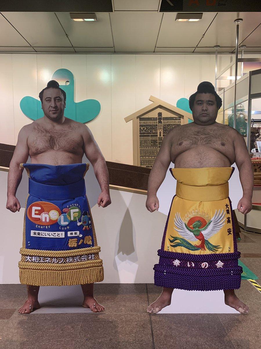 test ツイッターメディア - 実は日曜日、大相撲春場所に行ってました(*^ω^*) とても楽しかった!栃ノ心と貴景勝を応援している私。いい一戦だったなぁ😭✨ 入待ちで白鵬が前を通って行ったんですが凄いオーラでメロメロしておりましたとさ😃 https://t.co/nX92bJXpia