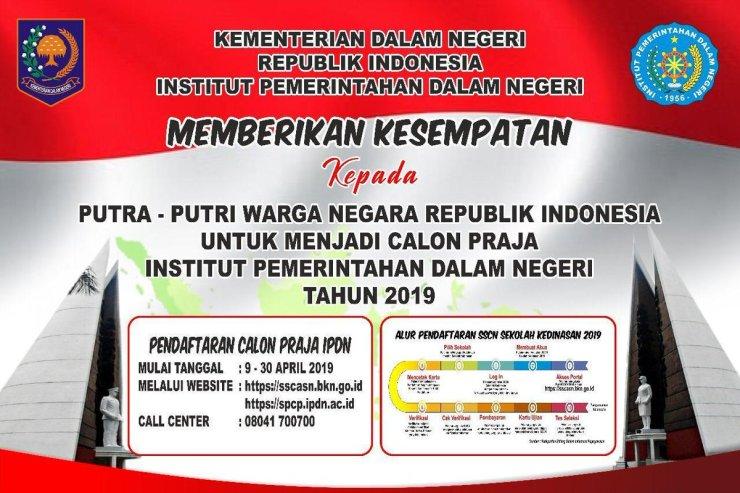 Syarat dan Petunjuk Cara Pendaftaran Calon Praja IPDN 2019.