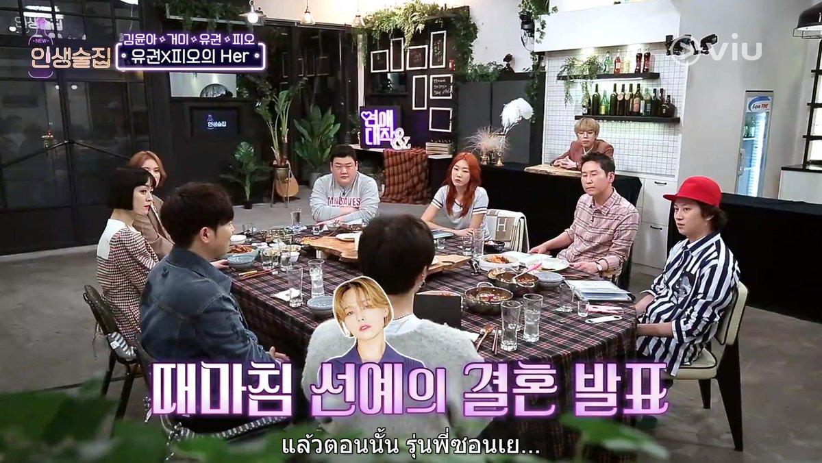 U-Kwon Tipsy Talk