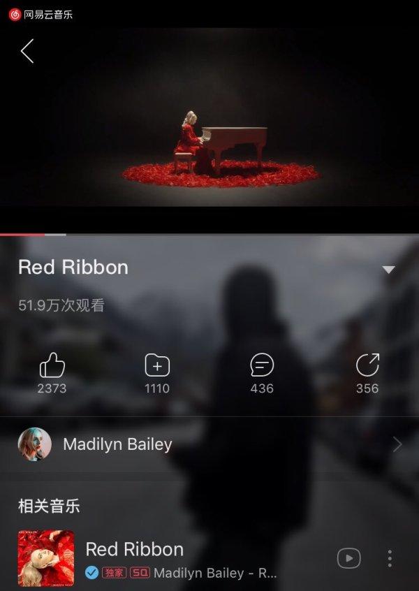 red ribbon madilyn # 50
