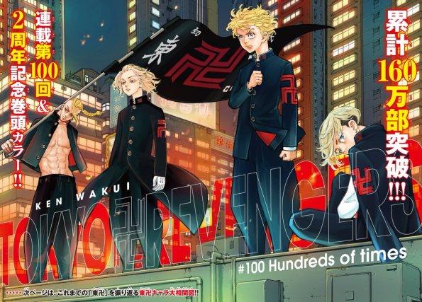 "FuryoGang on Twitter: ""TOKYO 卍 REVENGERS !… """