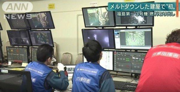 test ツイッターメディア - 福島第1原発3号機で「核燃料」取り出し作業が一時中断になるが、その後再開へ https://t.co/cqewtiV2Nu https://t.co/rf5ETptIai