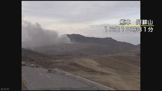 test ツイッターメディア - 阿蘇山に #噴火速報 気象庁 | Twitter速報ニュース(2019/04/16) #twitr https://t.co/pNgBEDuiRz  #いよいよかも。#地震は時として火山噴火が誘発する。酒食らってた大阪の地震と台風で経験済み。#安倍は日本国民を決して守らない。自分と家族の安全は自分自身で確保すること。 https://t.co/tKA4jUG9qe