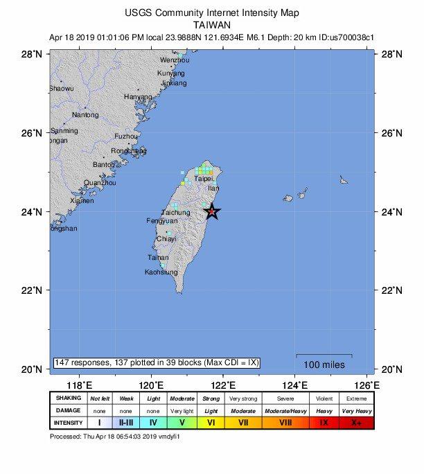 test ツイッターメディア - 【海外の地震情報】<米国地質調査所(USGS)より> 日本時間 2019年04月18日 14:01頃、台湾東部のHualianから東9km付近(海域)<花蓮県秀林卿周辺>を震源とするマグニチュード(M)6.1の強い地震が発生した。震源の深さ20km https://t.co/zCmpWYR36r https://t.co/wrmaZu9kNg