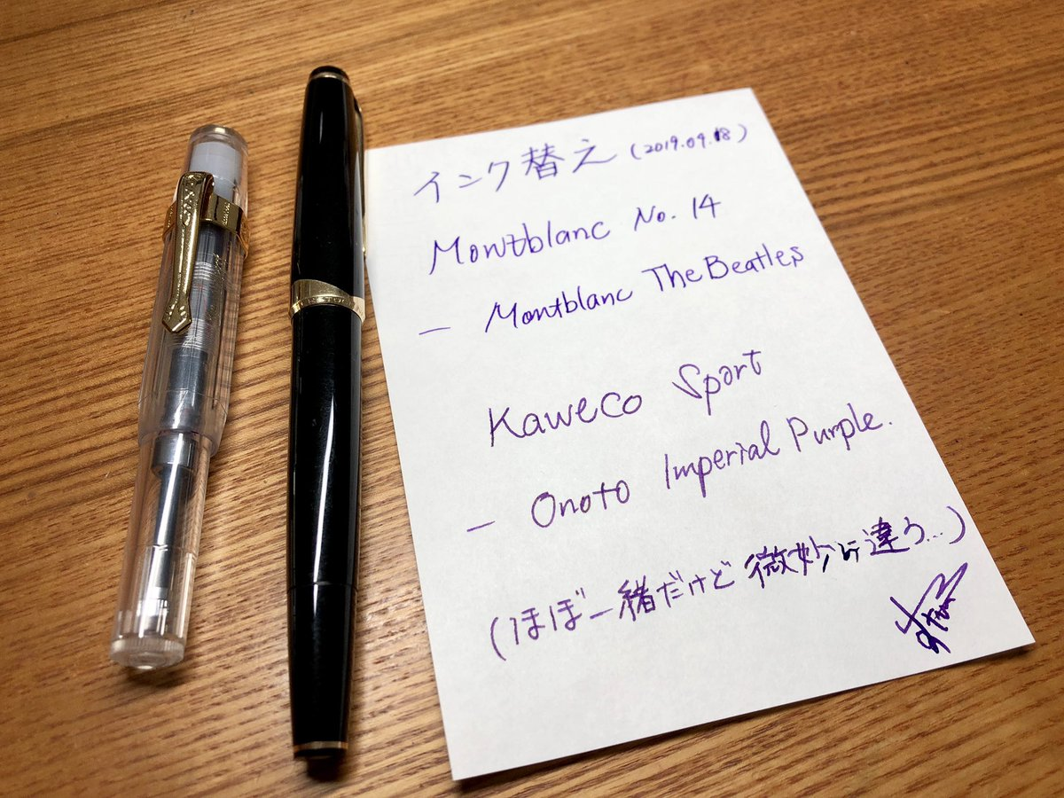 test ツイッターメディア - インク替え  Montblanc No.14 -Montblanc The Beatles  Kaweco Sport  -Onoto Imperial Purple   マジで。。ちょっとの差!!w だけど、どっちもいいなぁ❣️ https://t.co/ahaijpPZpA