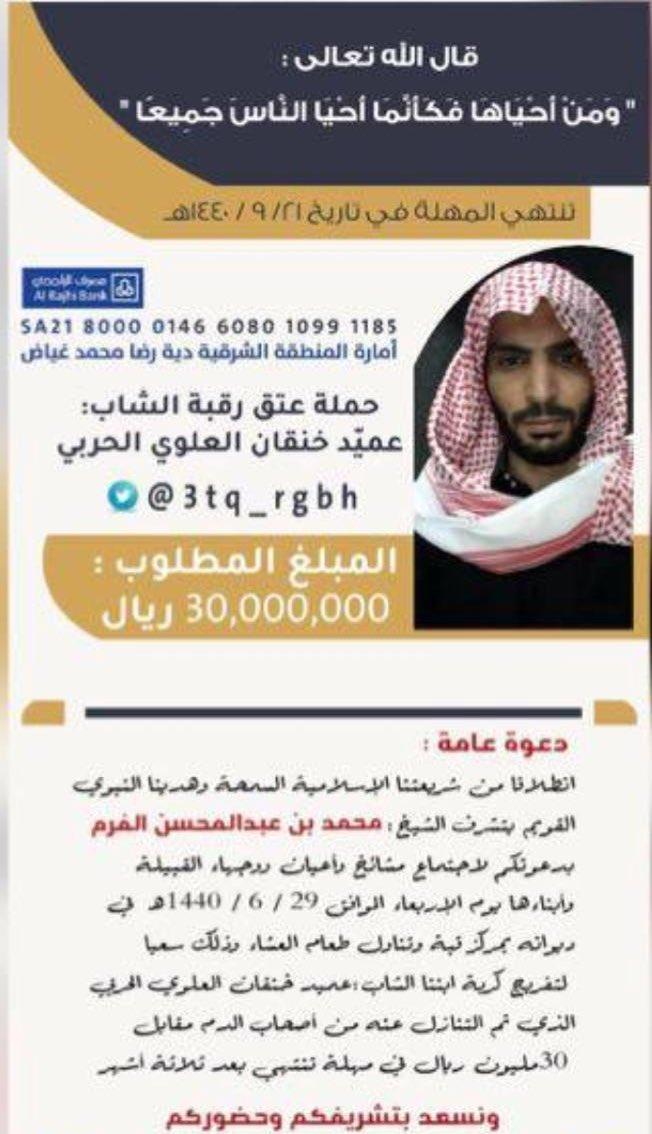 صحيفة الجبيل اليوم الالكترونية On Twitter قال الله تعالى