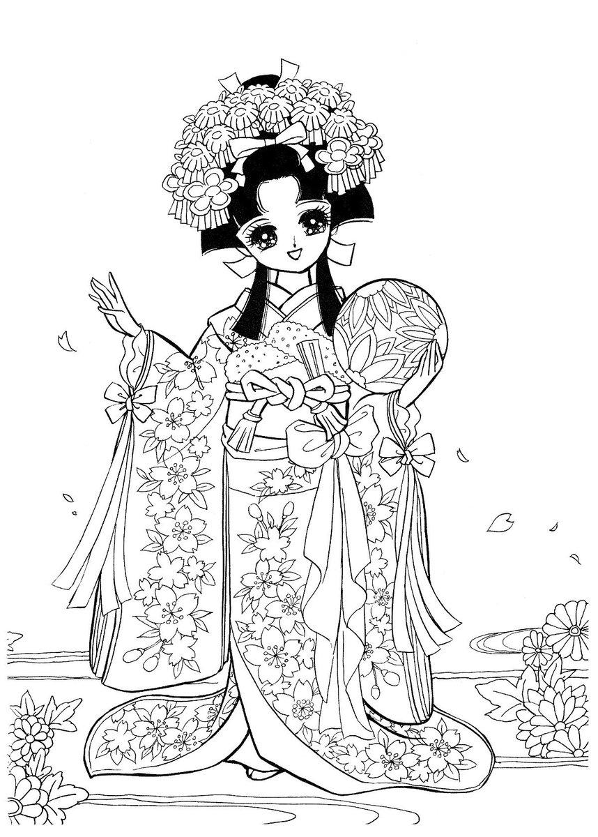 """ミツキ・ma・ウス on twitter: """"お姫様ぬりえ #お姫様 #和服 #着物"""