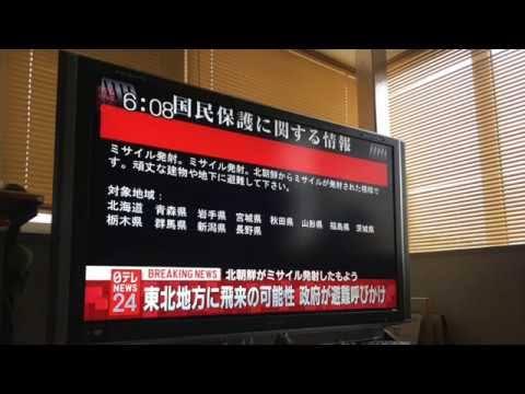 """test ツイッターメディア - 【2017年9月、12月】 北朝鮮のミサイル落下に備えJアラート訓練をする市民たち(まだ""""飛翔体""""という言葉を使っていなかった頃)https://t.co/sQyjR5N3Xz"""