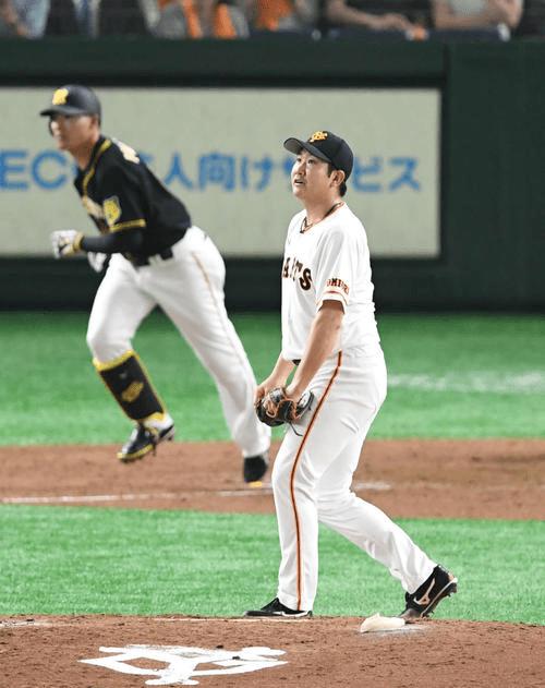 test ツイッターメディア - 巨人菅野が腰の違和感で抹消、15日阪神戦10失点 巨人は21日、腰の違和感のため菅野智之投手(29)の出場選手登録を抹消した。再登録は31日以降となる。  #巨人 #菅野智之 #プロ野球 #野球 #japannews #japanbaseball https://t.co/FESVy6iqnn