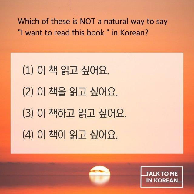 "Talk To Me In Korean on Twitter: ""한국어 공부 시간! Mini Korean"