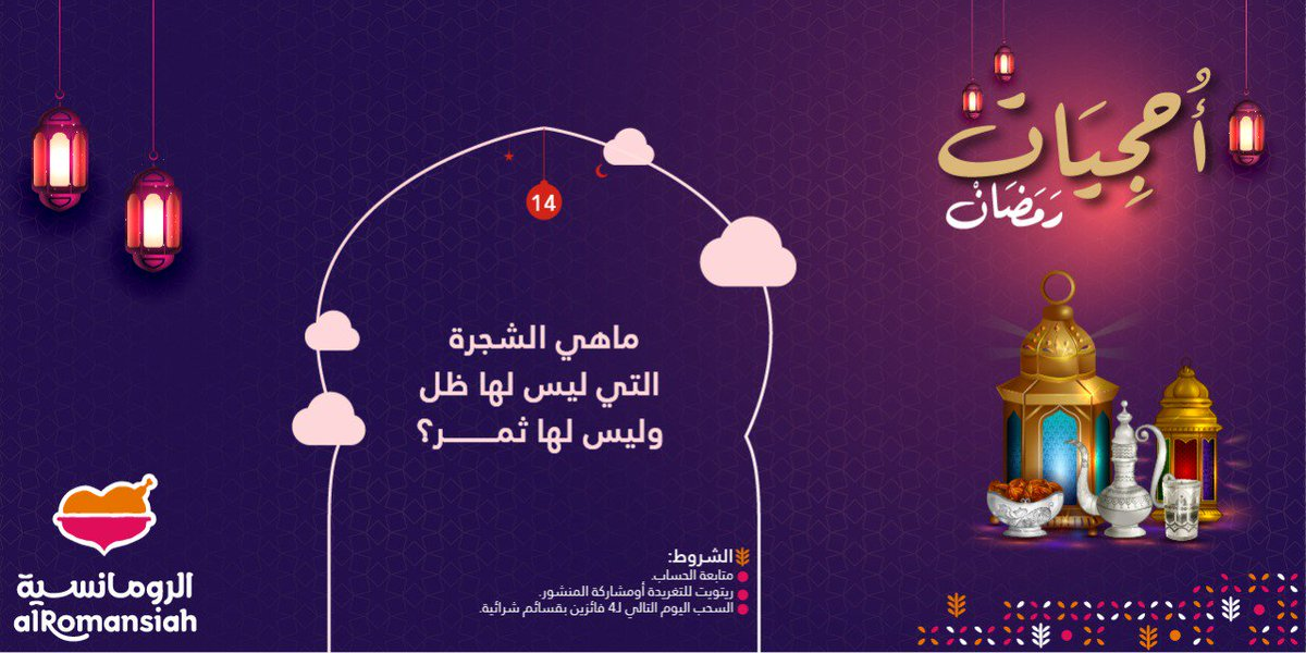 Rsosjn 139 At Raed8641 Twitter