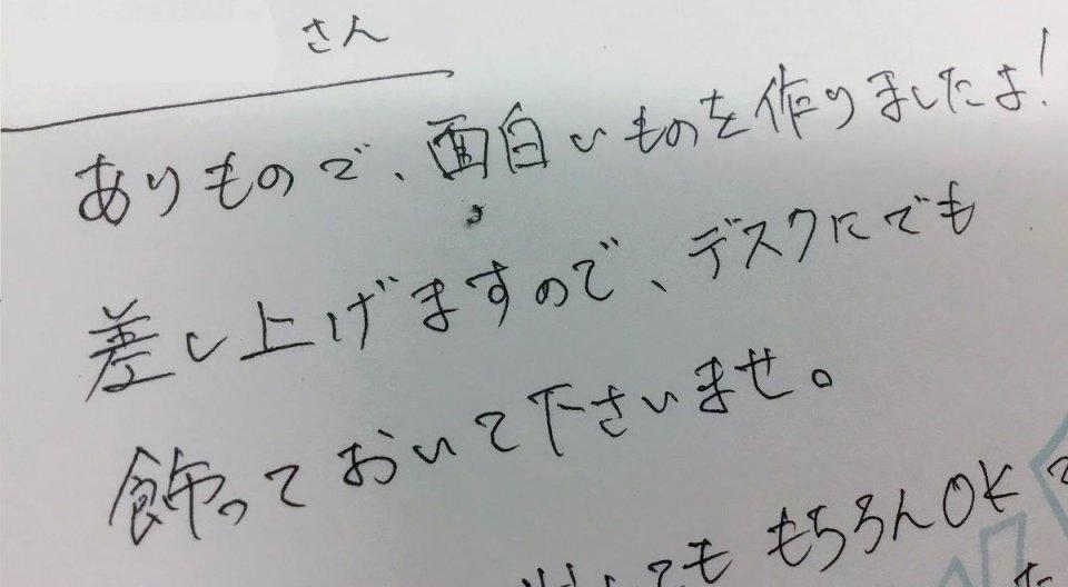 """タカラトミー@おもちゃショー6/15-16 on twitter: """"同僚から「面白い"""