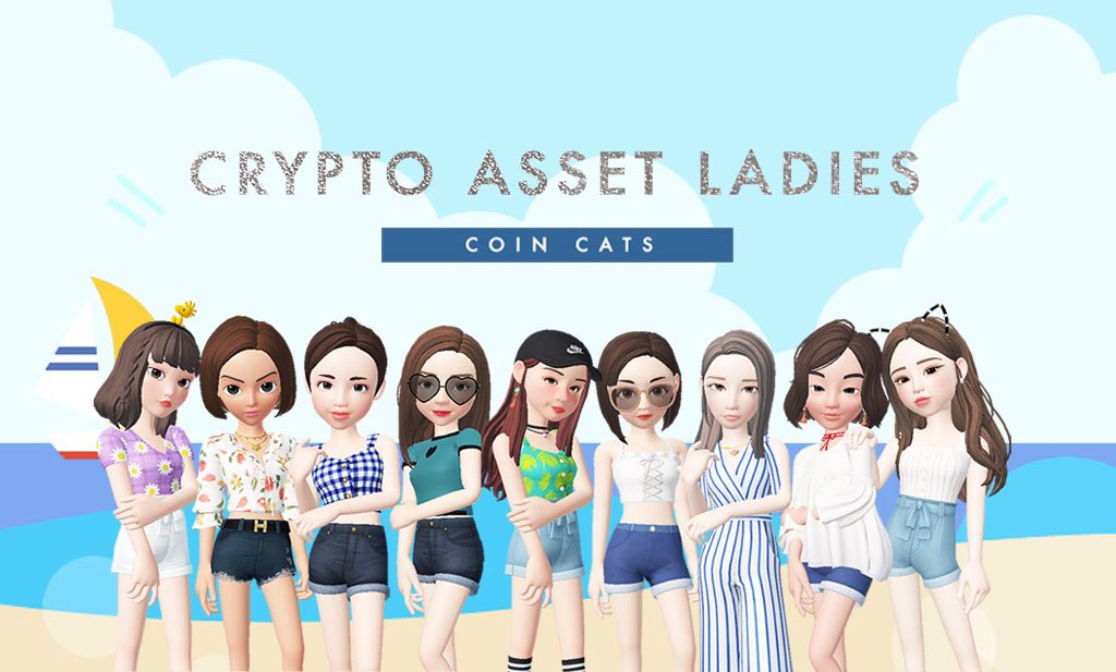 test ツイッターメディア - \ アバターは全員似てる❓/暗号資産の情報サイト COIN CATS クリプト女子が毎日情報を発信❣️イベントも開催してます✨【 限定情報 】も配信中のLINE@はこちら❤️https://t.co/o4WVkWkn3l #仮想通貨女子#仮想通貨投資術#暗号資産 https://t.co/96UX5ckt2d