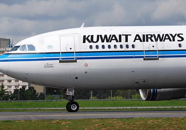 جريدة برواز الإلكترونية طائرة كويتية تتعرض لحادث ارتطام في مطار