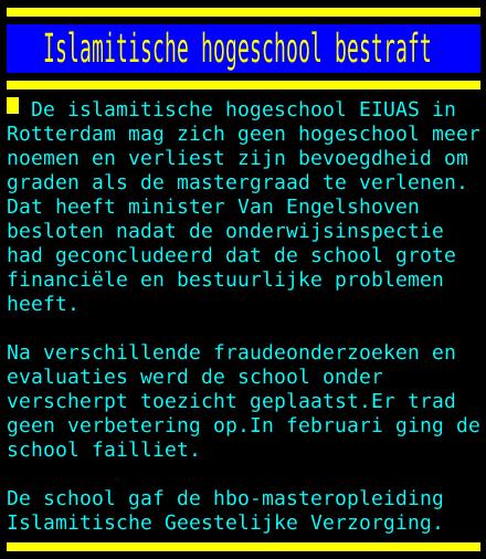 Islamitische hogeschool