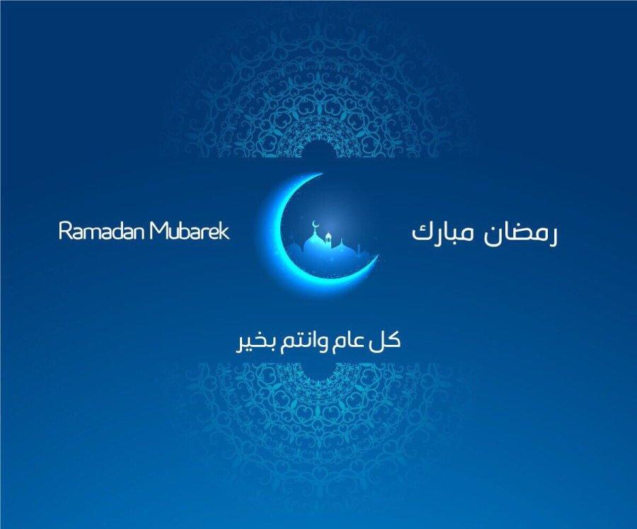 احمد الشعيبيs Tweet كل عام وانتم بخير رمضان كريم