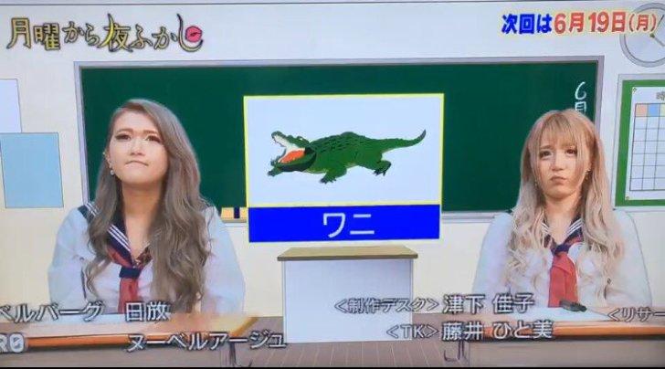 「多田さん セーラー服」の画像検索結果