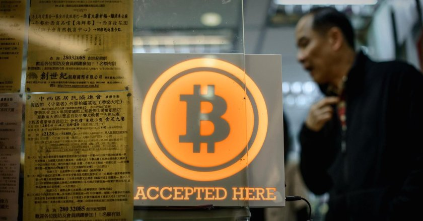 #bitcoin tumbles 12%, erases gains for June #Technology #Finance #Stocks #U.S.Markets