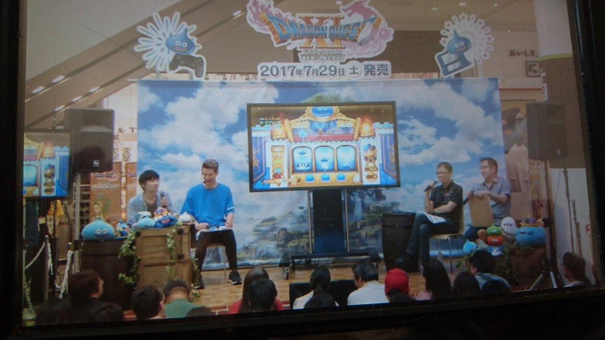 test ツイッターメディア - ドラクエ11で、目押しできるスロットゲームがカジノに登場だと❕❔Σ(゜Д゜) https://t.co/fjDQ8Jk9Xr