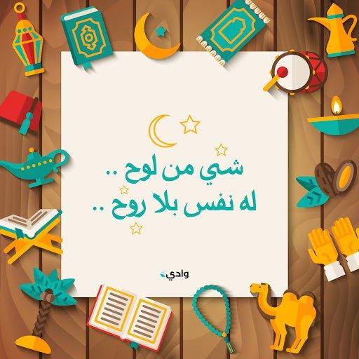 Wadi On Twitter جائزتنا اليوم لمحبين منتجات أبل شاركنا