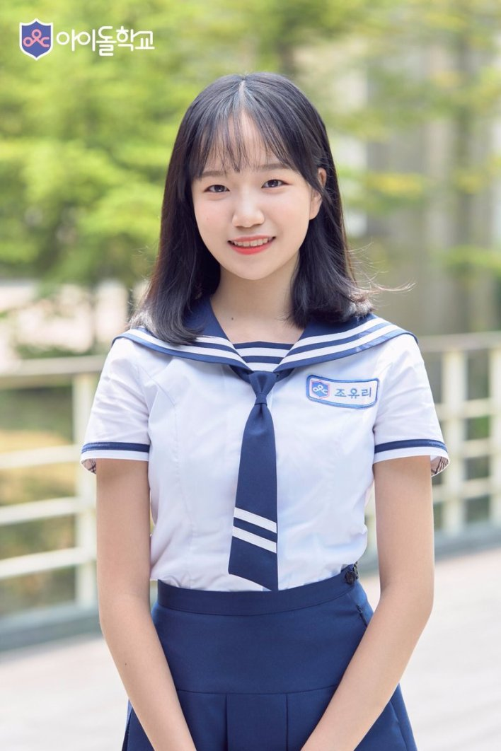 Image result for jo yuri idol school site:twitter.com