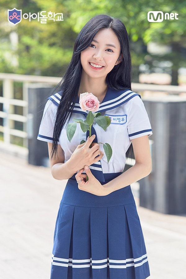 "FROMIS_9 PHILIPPINES on Twitter: ""Jessica Lee (#이슬) DOB: 02.10.01 Facts: Former HighTeen Member #IdolSchool #아이돌학교 #IdolSchoolPhilippines… """