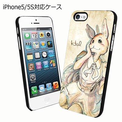 test ツイッターメディア - 「BEASTARS」iPhone・スマホハードケース(ハル) - 秋田書店オンラインストア https://t.co/uGITBhpQfY 週刊少年チャンピオンで大好評連載中の「BEASTARS」がスマホケースに!ウサギのハルの可愛さ爆発なデザインです!70機種以上に対応。 https://t.co/6ibhdOopuF