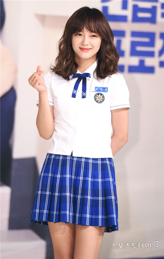 Image result for sejeong school 2017 site:twitter.com