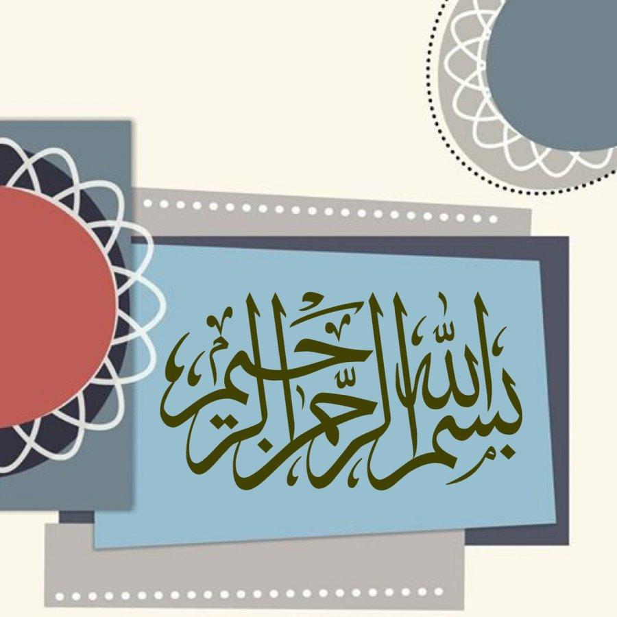 خاص بملحقات التصميم On Twitter بسم الله الرحمن الرحيم