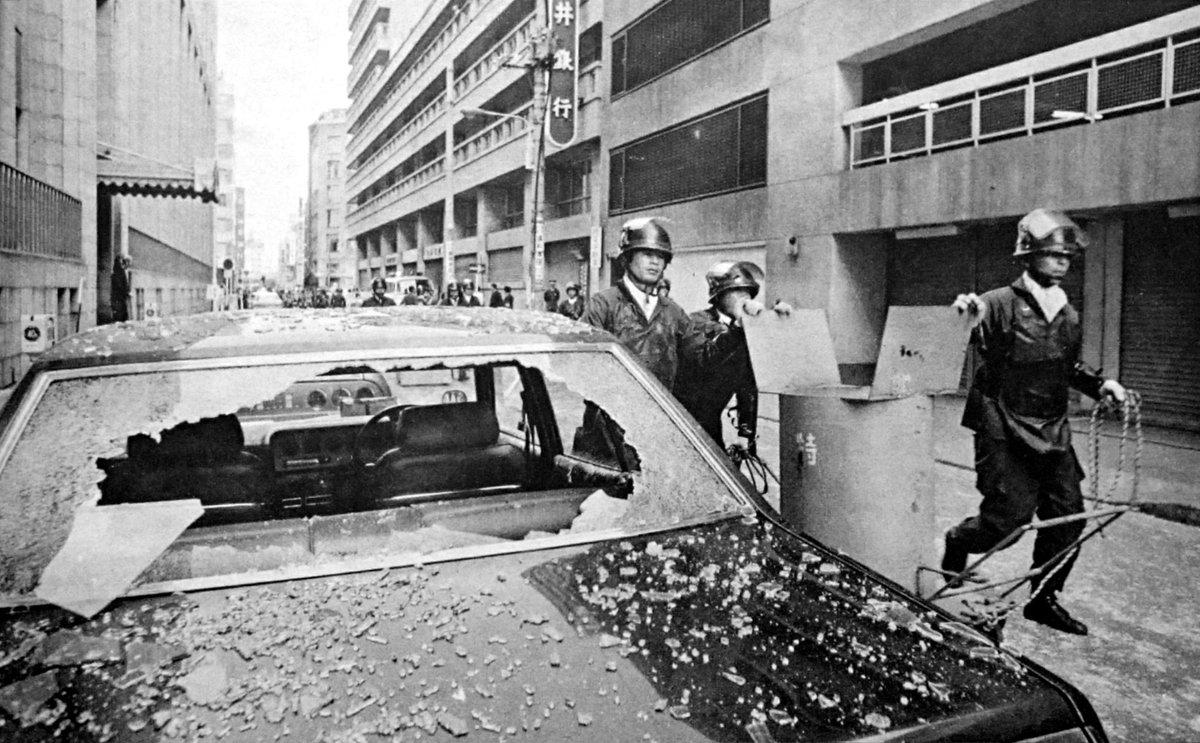 test ツイッターメディア - 三井物産爆破事件(74年10月4日) 「大地の牙」による企業爆破事件。 海外進出を進める三井物産を帝国主義と見なし、警告として港区の本社ビル3階電算機室を爆破。17名が負傷。事前の爆破予告を受け、現場捜索中の警官4名も巻き込まれた。 https://t.co/5hAbImedcE
