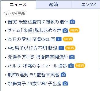 test ツイッターメディア - Yahoo!トップに「加藤貴子 46歳で第2子出産」。Yahoo!トップになるニュースバリューがあるとは。入院直前の臨月画像もブログで公開。旅館の女将役を演じた昼ドラが第5シリーズまでやるほど当たって人生が変わったんだよなあ。わからんものである。 https://t.co/wIQdncsMys