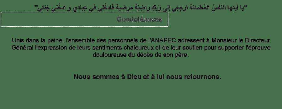 Anapec Dakhla On Twitter