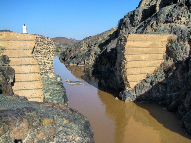 سد معاوية Muawiya Dam
