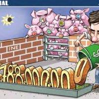 Pa' los cerdos...