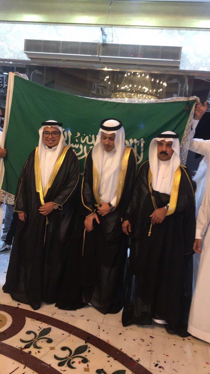 Abbas Alzain On Twitter اللهم بارك لهما وبارك عليهما واجمع