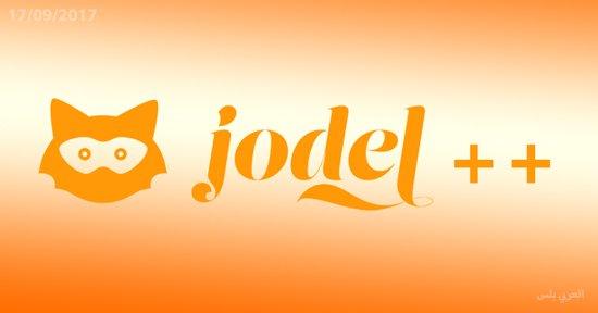نتيجة بحث الصور عن Jodel Plus