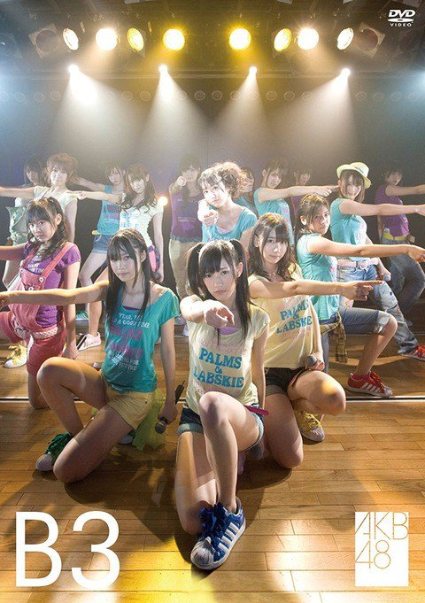 test ツイッターメディア - 【速報】AKB48 50thシングル選抜メンバー発表!チーム8から小栗有以と岡部麟が選抜入り!りんりん初選抜キタ━━━━(゚∀゚)━━━━!! https://t.co/R0VQCYZkGg https://t.co/ZNb9uM3IJH