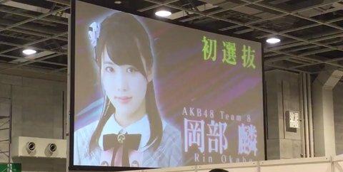 test ツイッターメディア - AKB48 50thシングル 選抜メンバー発表!チーム8 岡部麟が初選抜! https://t.co/jhexMM8a2r #akb48 #akb https://t.co/AyNZIeN10T