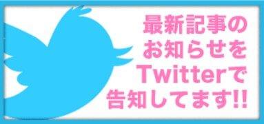 test ツイッターメディア - AKB48 50thシングル選抜メンバー28名発表!渡辺麻友ラストセンター 初選抜はチーム8岡部麟、SKE48小畑優奈、STU48瀧野由美子、HKT48田中美久の4名 https://t.co/viKxS9OEnG https://t.co/5eSbx7ZNcb